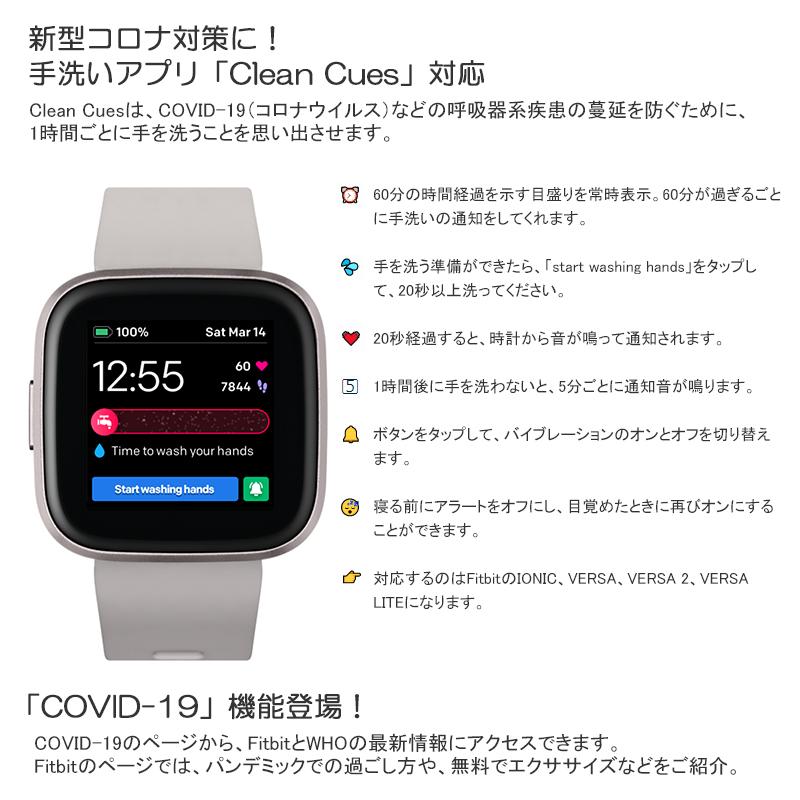 Fitbit フィットビット Versa 2 ヴァーサ2 フィットネス スマートウォッチ ウェアラブル端末 腕時計 ネイビー&ピンクウーブン/カッパーローズアルミニウム FB507RGNV-FRCJK
