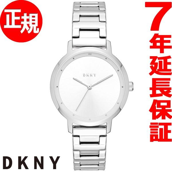 DKNY 腕時計 レディース モダニスト MODERNIST NY2635