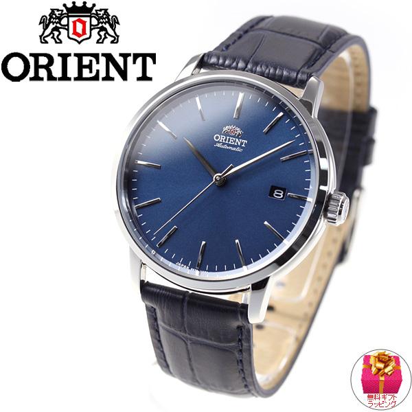 オリエント ORIENT 腕時計 メンズ 自動巻き メカニカル コンテンポラリー CONTEMPORARY デイト RN-AC0E04L