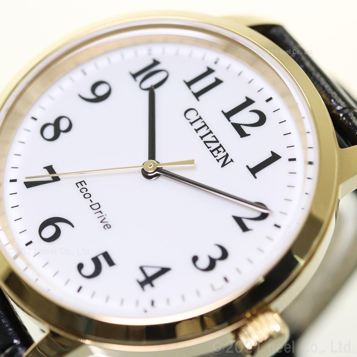 シチズンコレクション CITIZEN COLLECTION エコドライブ ソーラー 腕時計 メンズ BJ6543-10A