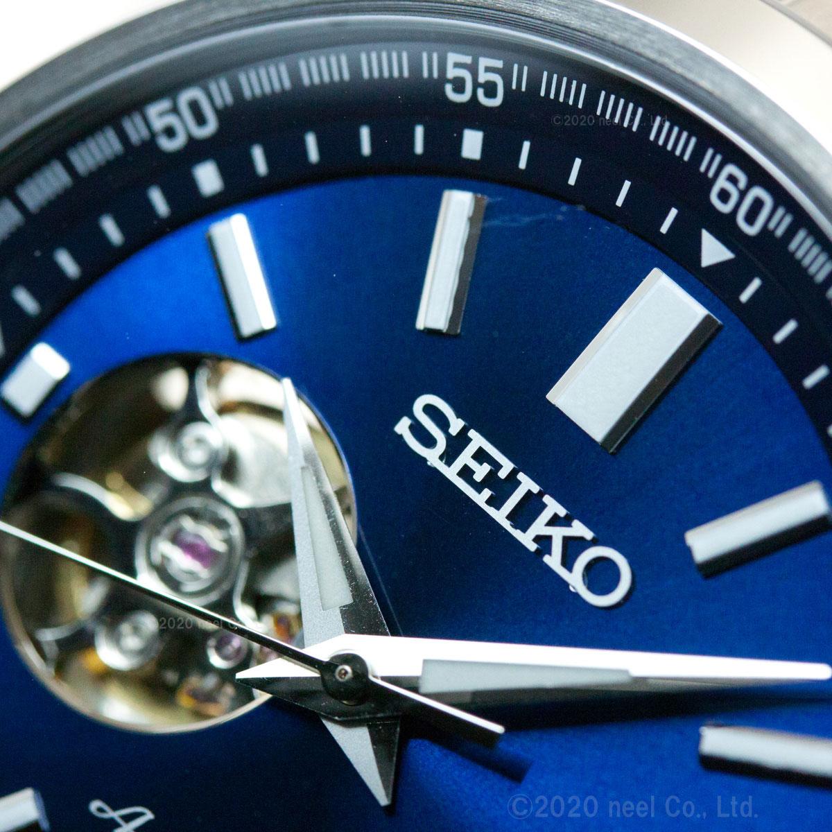 セイコー セレクション SEIKO SELECTION メカニカル 自動巻き 腕時計 メンズ セミスケルトン SCVE051