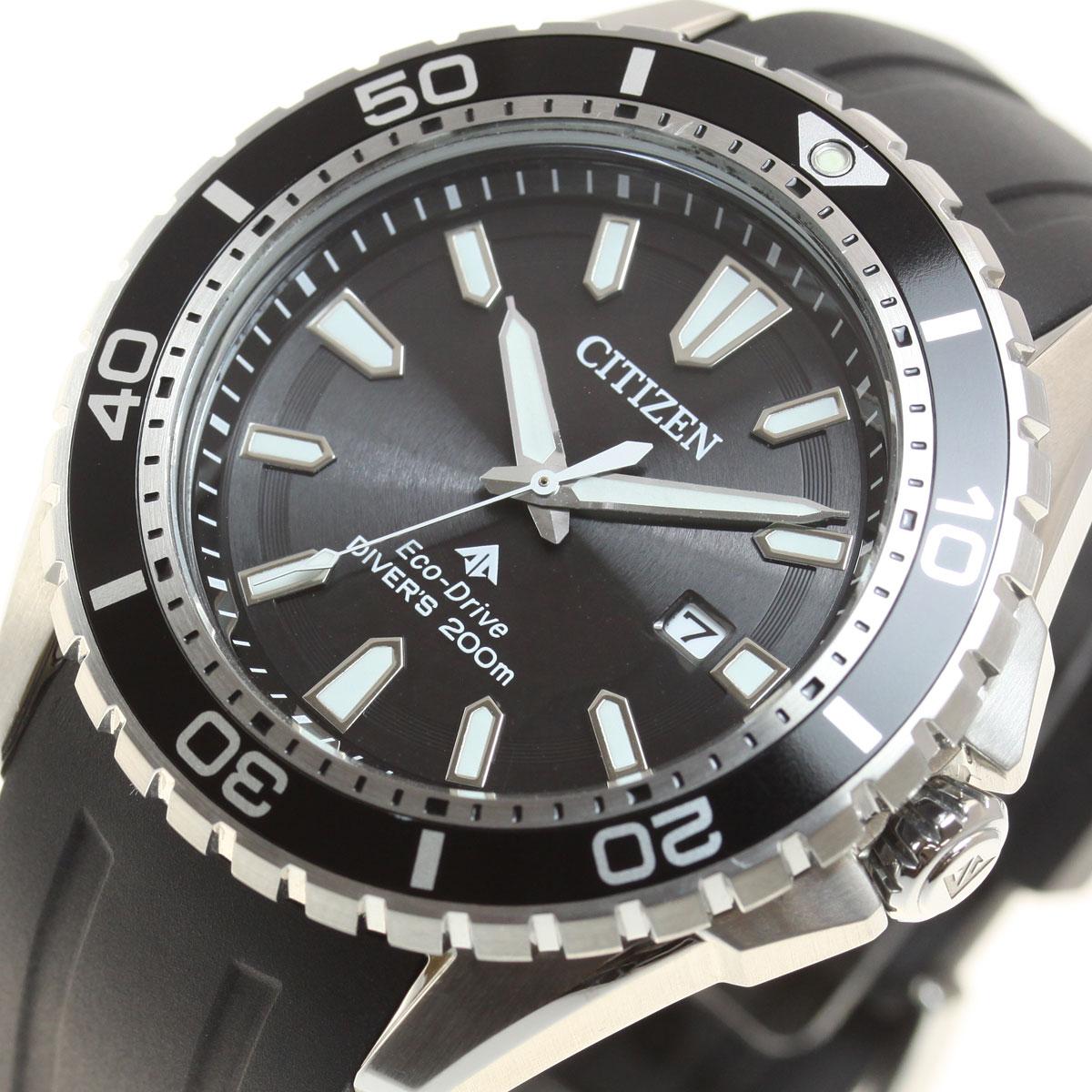 シチズン プロマスター CITIZEN PROMASTER エコドライブ 200m ダイバー 腕時計 メンズ MARINE ダイバーズウォッチ BN0190-15E