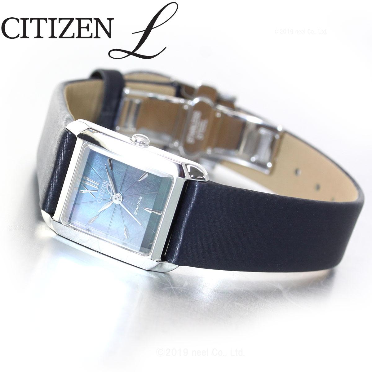 シチズン エル CITIZEN L エコドライブ 腕時計 レディース EW5557-17N