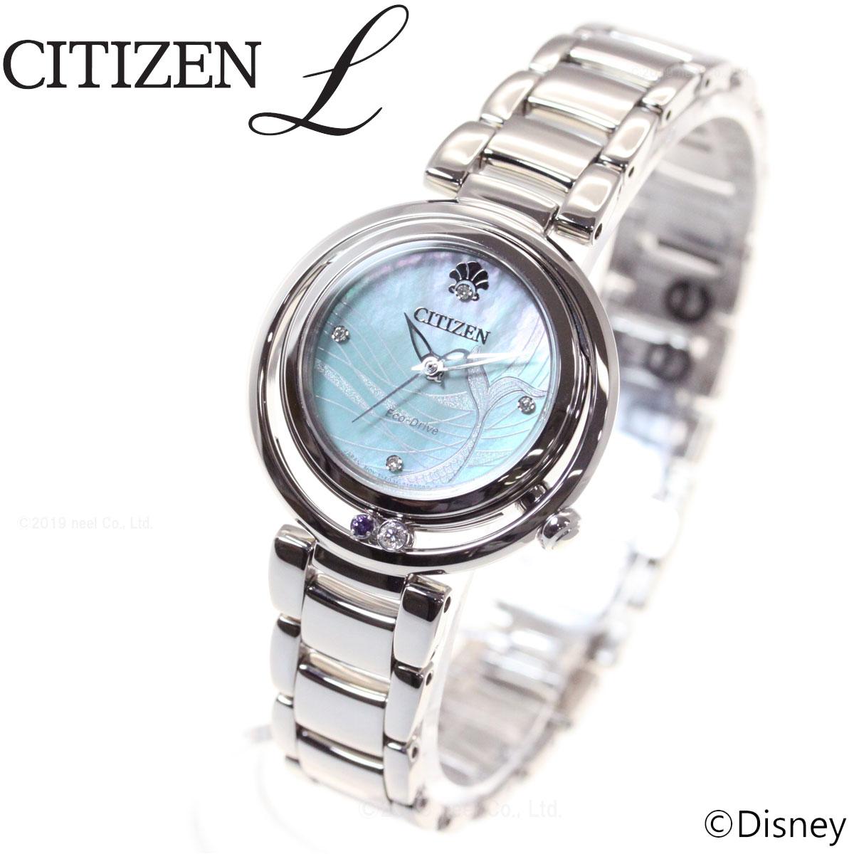 シチズン エル レディース エコドライブ PRINCESSシリーズ アリエル 腕時計 The Little MERMAID ARIEL EM0820-56N