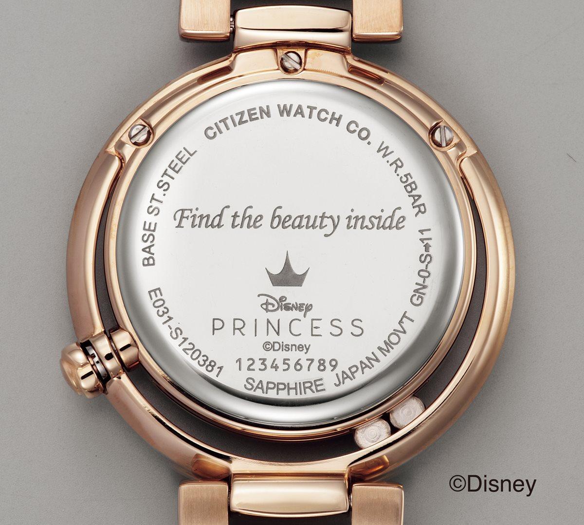 シチズン エル レディース エコドライブ PRINCESSシリーズ ベル 腕時計 Beauty & The Beast BELLE EM0823-58D