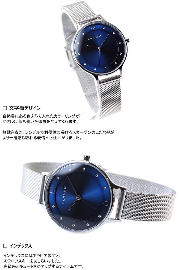 スカーゲン SKAGEN 腕時計 レディース ANITA SKW2307【スカーゲン SKAGEN】【正規品】【送料無料】【7年延長正規保証】【サイズ調整無料】