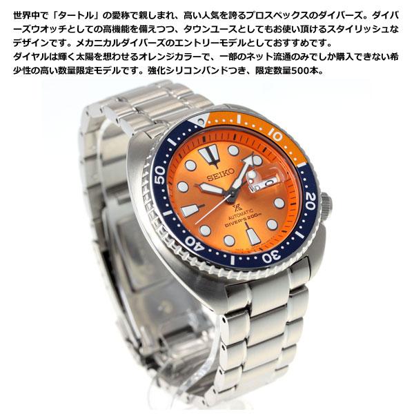 セイコー プロスペックス SEIKO PROSPEX 流通限定モデル ダイバースキューバ メカニカル 自動巻き 腕時計 メンズ タートル SBDY023