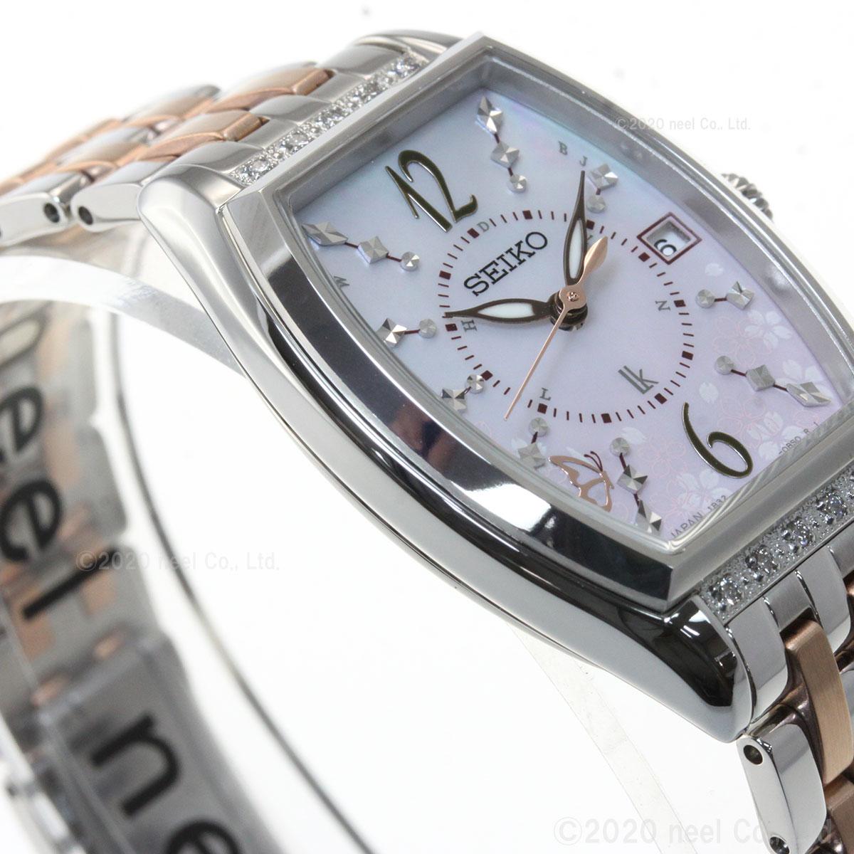 セイコー ルキア SEIKO LUKIA 電波 ソーラー 2021 SAKURA Blooming 限定モデル 腕時計 レディース SSVW191