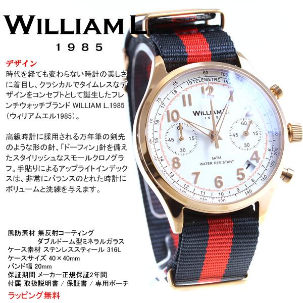 ウィリアムエル1985 WILLIAM L.1985 腕時計 メンズ WLOR01BCORNBR