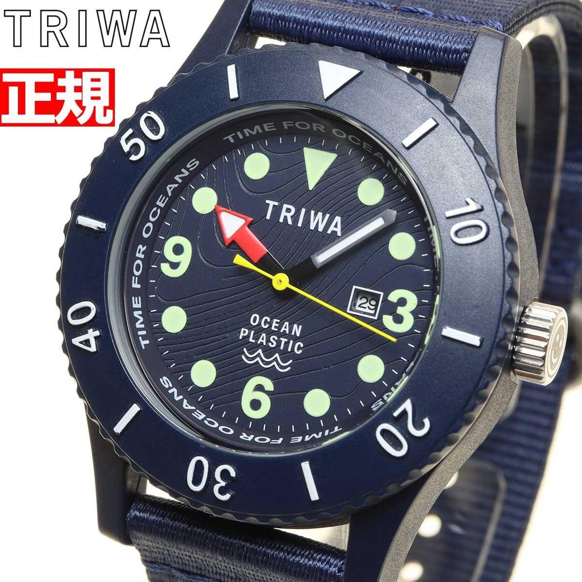 トリワ TRIWA 腕時計 メンズ レディース タイムフォーオーシャンズ サブマリーナ ディープブルー TIME FOR OCEANS SUBMARINER TFO202-CL150712