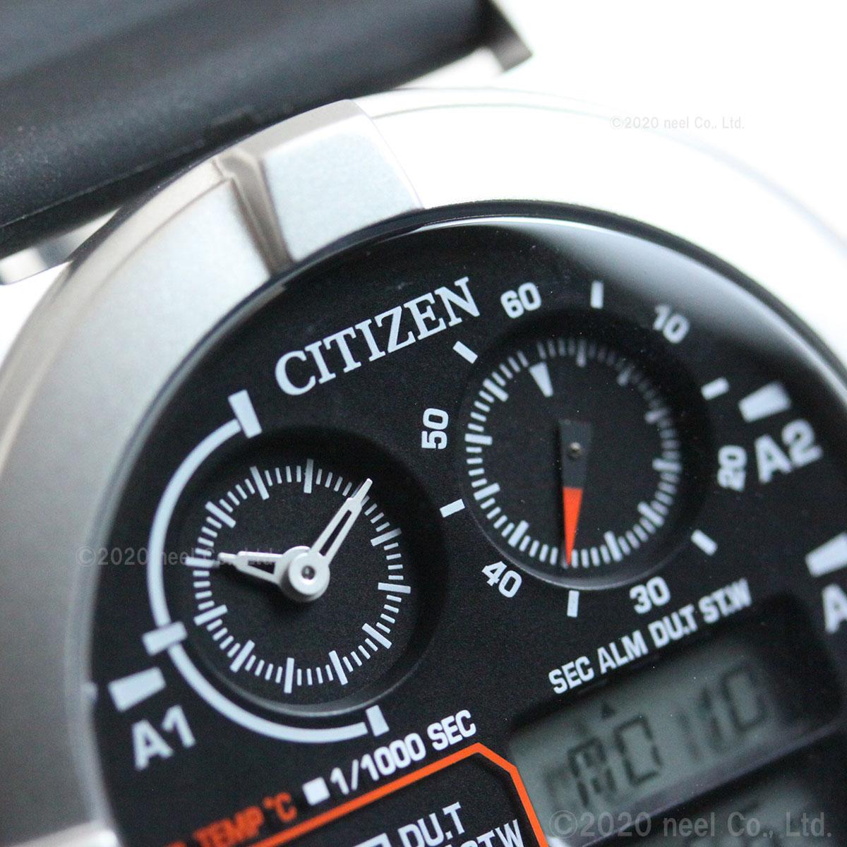 シチズン アナデジテンプ CITIZEN ANA-DIGI TEMP 特定店取扱いモデル 腕時計 メンズ レディース JG0070-11E