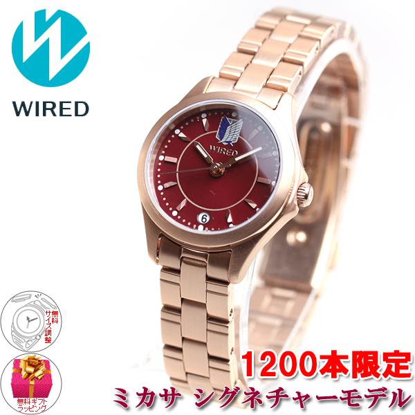 セイコー ワイアード SEIKO WIRED 進撃の巨人 コラボ 限定モデル ミカサ シグネチャーモデル 腕時計 レディース AGEK740