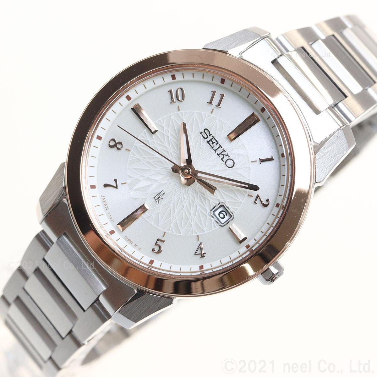 セイコー ルキア ソーラー アイ コレクション SEIKO LUKIA SSVN038 腕時計 レディース I Collection