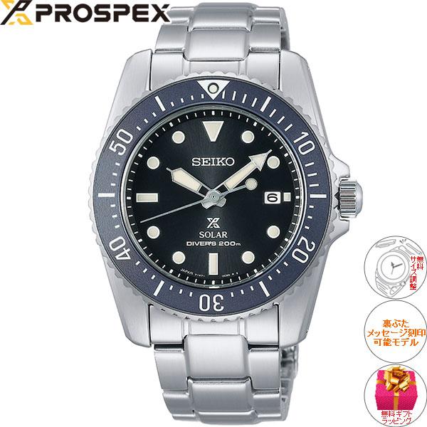 セイコー プロスペックス SEIKO PROSPEX ダイバースキューバ DIVER SCUBA ソーラー 腕時計 メンズ SBDN069