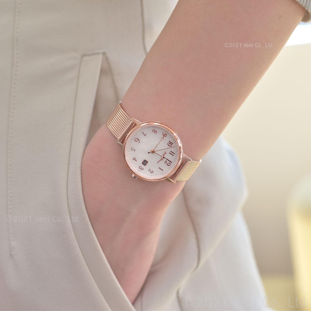エンジェルハート Angel Heart 橋本環奈 コラボモデル ソーラー 腕時計 イノセントタイム ITN29PG