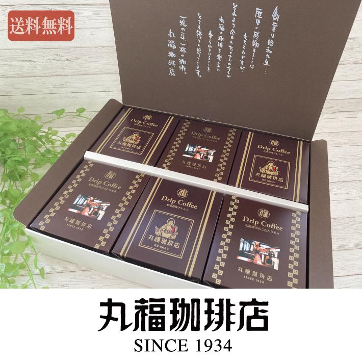 ドリップコーヒー6箱セット(3種詰合せ)