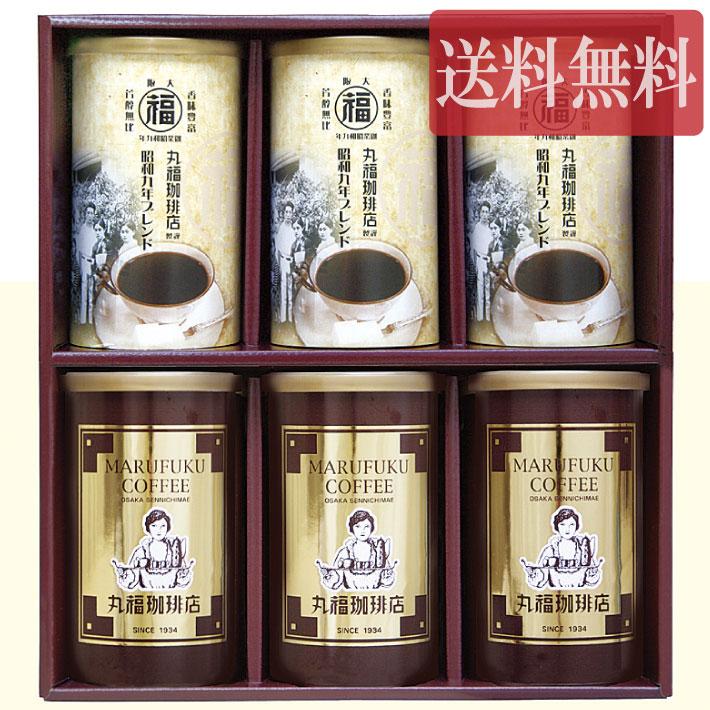缶入りレギュラーコーヒー&昭和九年ブレンド6缶セット