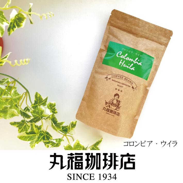 丸福セレクト珈琲豆 コロンビア・マグダレナ(100g)