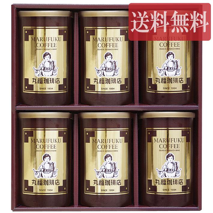 缶入りレギュラーコーヒー6缶セット