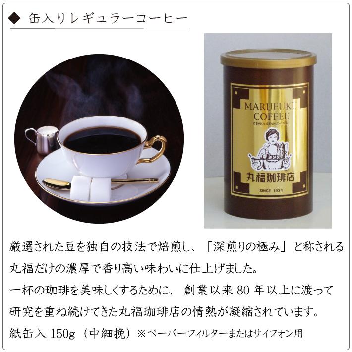 缶入りレギュラーコーヒー&パウンドケーキギフト