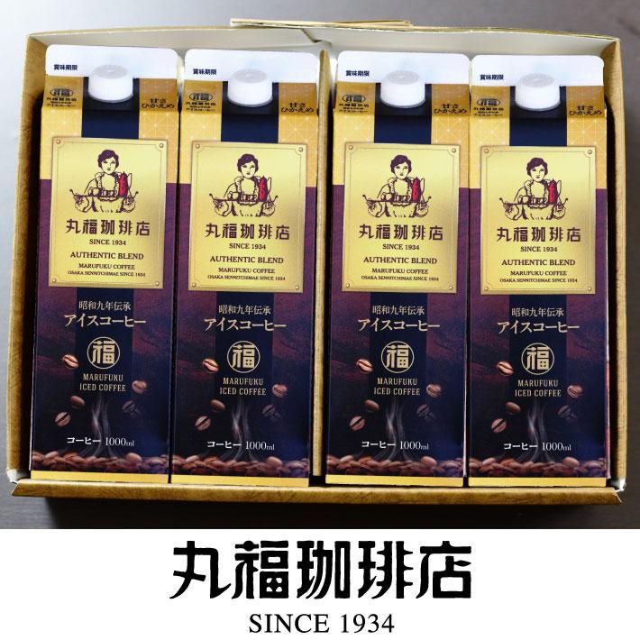 昭和九年伝承アイスコーヒー4本ギフト