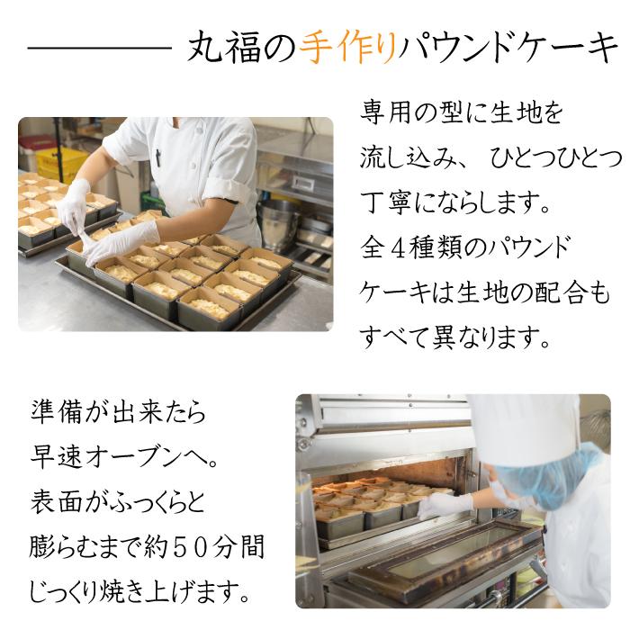 缶入りレギュラーコーヒー2缶&パウンドケーキセット