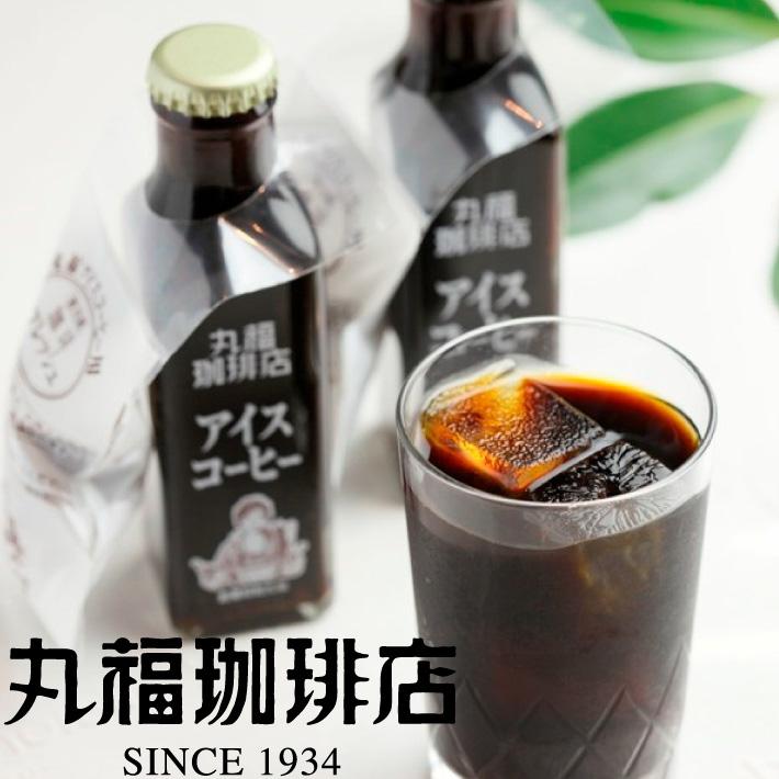 【無糖】瓶詰めコーヒー(アイス用)