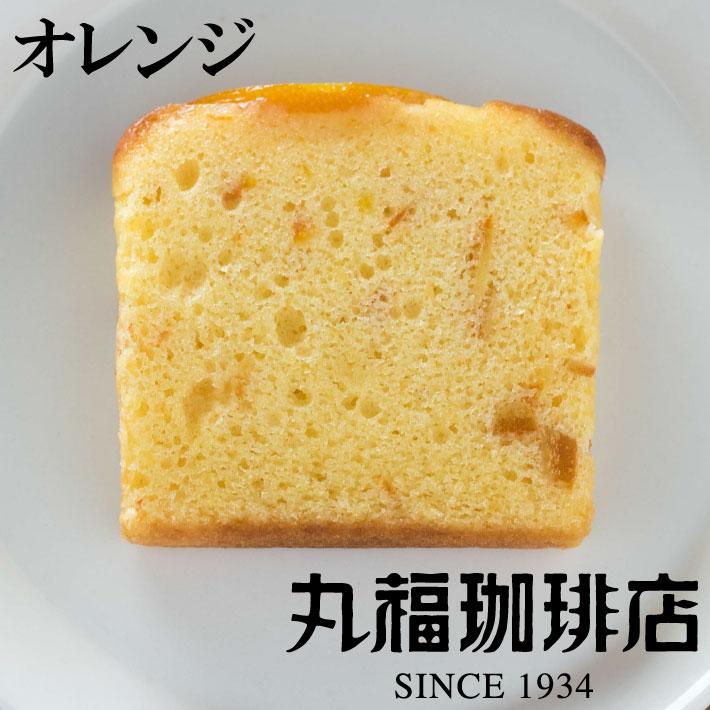 プチオレンジパウンドケーキ