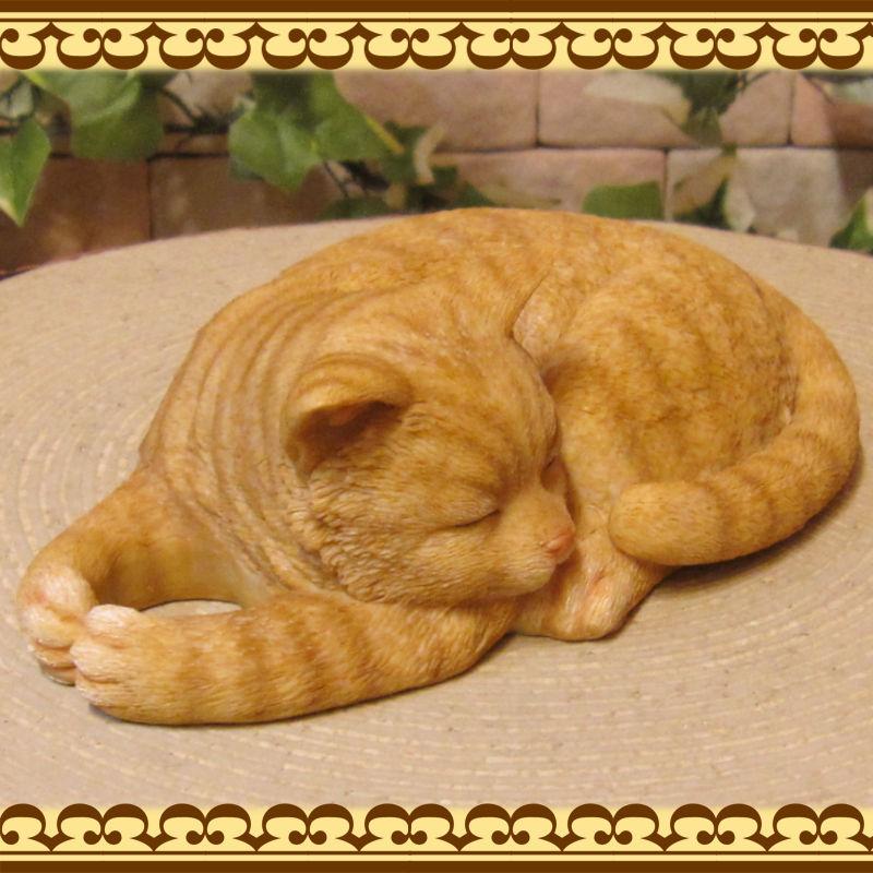 猫の置物 寝そべりスリーピング チャトラ ねこ キャット レジン製ネコのフィギア 猫のオブジェ ガーデニング◇お部屋のインテリアにガーデニングの素材に
