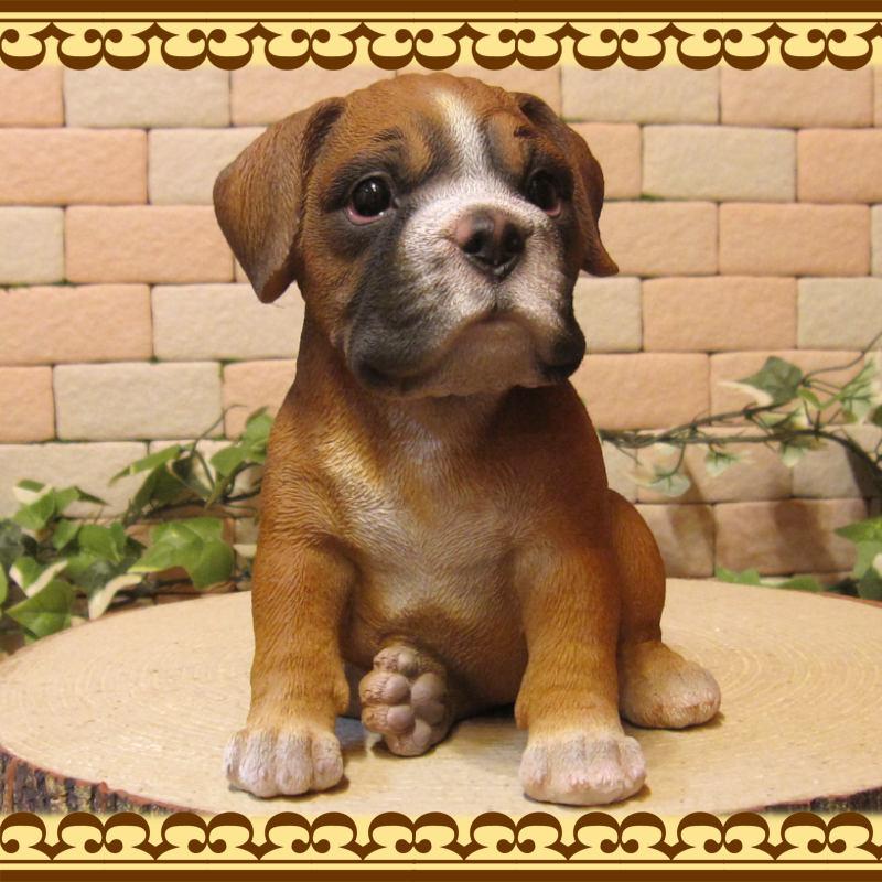 ◇お部屋のインテリアにお庭のオーナメントとしても♪ リアルな犬の置物 ボクサー 子犬 お座りタイプ  子犬のフィギア