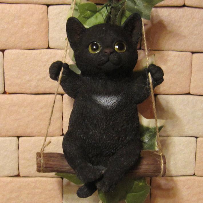 猫の置物 ブランコキャット Bタイプ ブラック くろねこオブジェ レジン製 ネコフィギュア インテリア ガーデニング素材