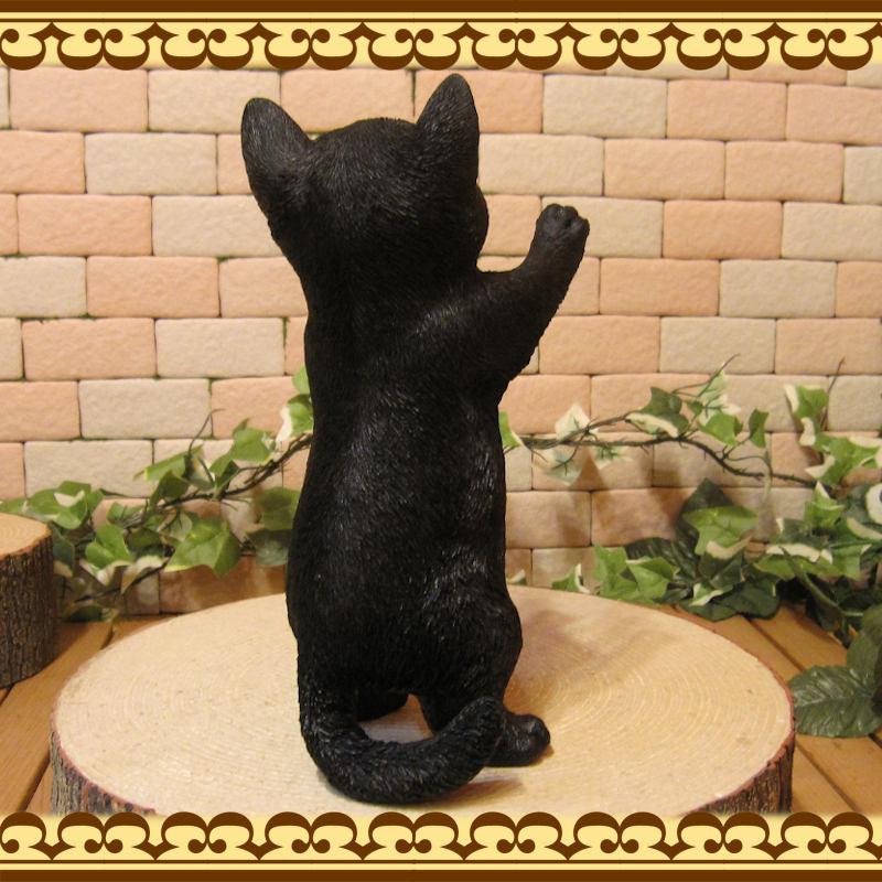リアルなネコの置物 お願いキャット 2 ブラック クロネコ くろねこのフィギュア 黒猫オブジェ◇お部屋のインテリアにお庭のオーナメントとしても♪