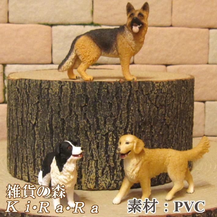 リアルな 犬の置物 ドッグ 3点セット A ゴールデンレトリバー シェパード ボーダーコリー ドール フィギュア ガーデニング ミニチュア インテリア