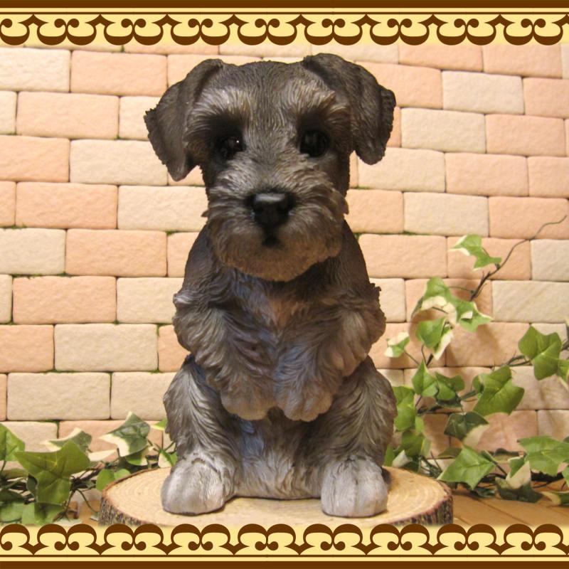 リアルな犬の置物 おもてなし ドッグ シュナウザー  いぬのオブジェ イヌのフィギア◇お部屋のインテリアにお庭のオーナメントとしても♪