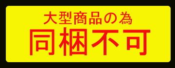 リアルなカメの置物 ビッグサイズ Bタイプ かめオブジェ 亀のフィギュア ガーデニング オーナメント