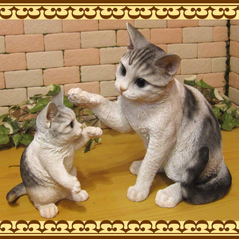 リアルなネコの親子の置物 アフェクシオン・キャット グレー ねこのフィギュア 猫オブジェ◇お部屋のインテリアにお庭のオーナメントとしても♪