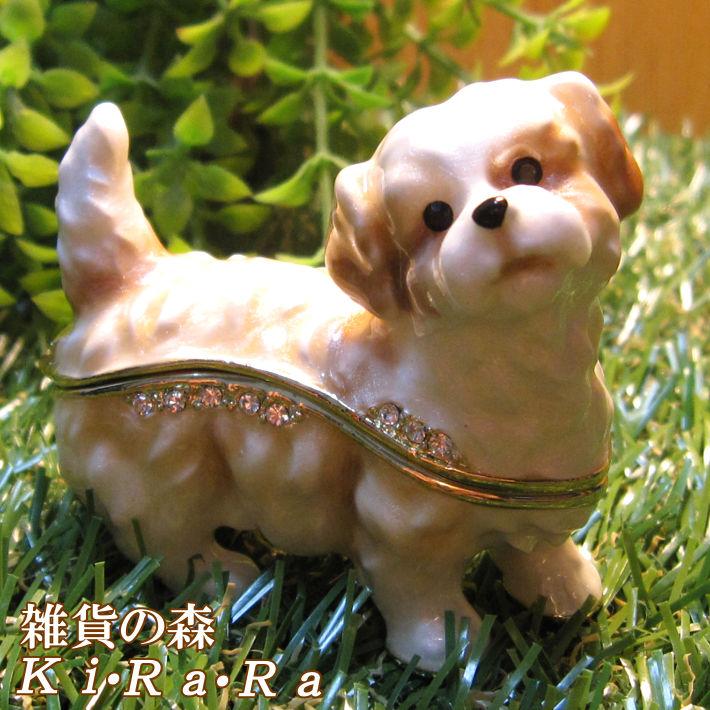 犬の置物 シーズー 小物入れ いぬ イヌ ジュエリーケース 宝石箱 トリケンボックス インテリア