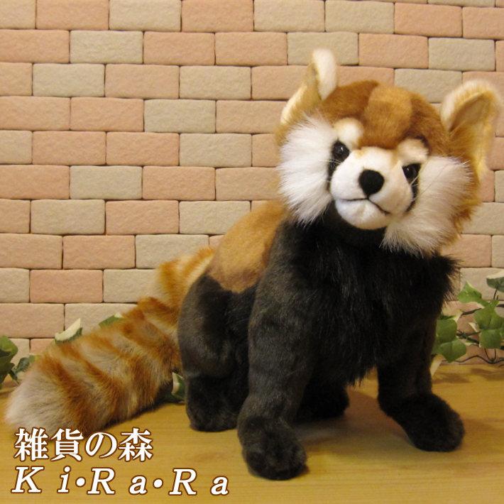 リアルな動物のぬいぐるみ レッサーパンダ(レッドパンダ)