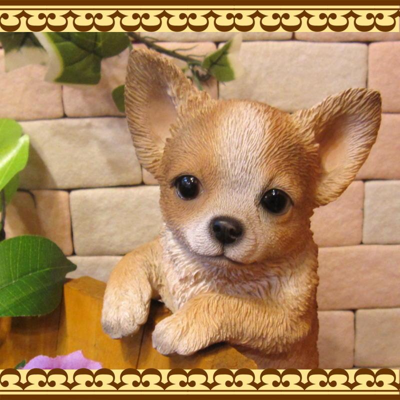 チワワ ライトブラウン 置物 リアルな犬のオブジェ ぶらさがりドッグ いぬのフィギア ◇お部屋のインテリアにお庭のオーナメントとしても♪