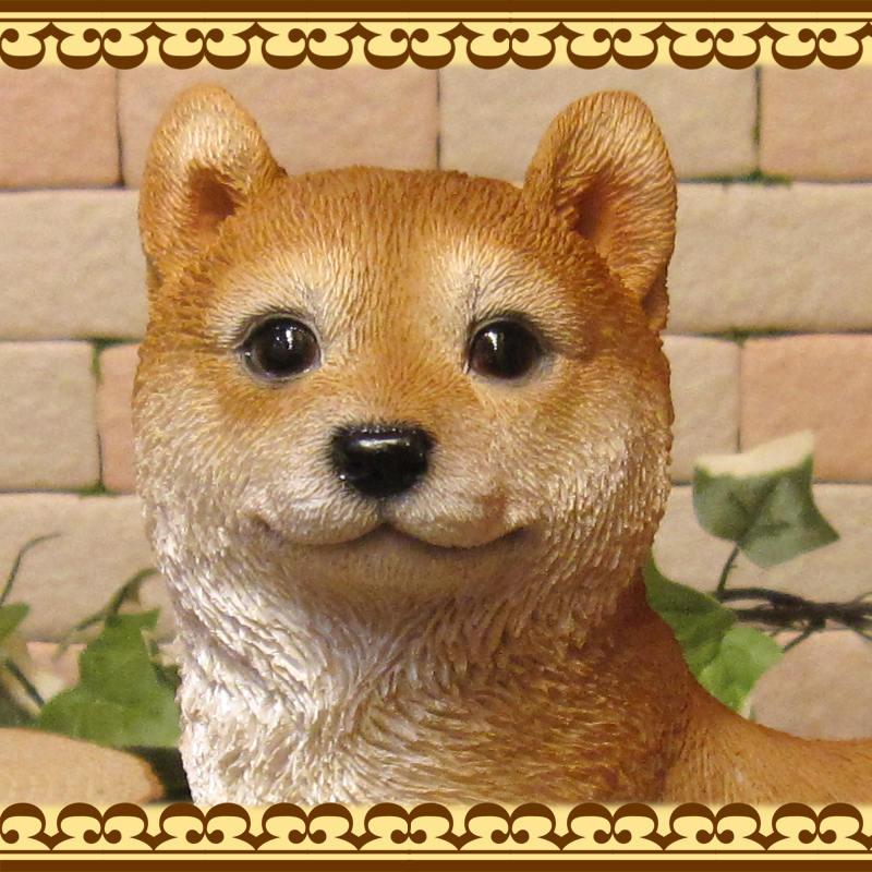 犬の置物 柴犬 子いぬ 休憩中! 日本犬 ガーデン オーナメント 装飾 ベランダアート イヌオブジェ フィギュア ガーデニング 玄関先