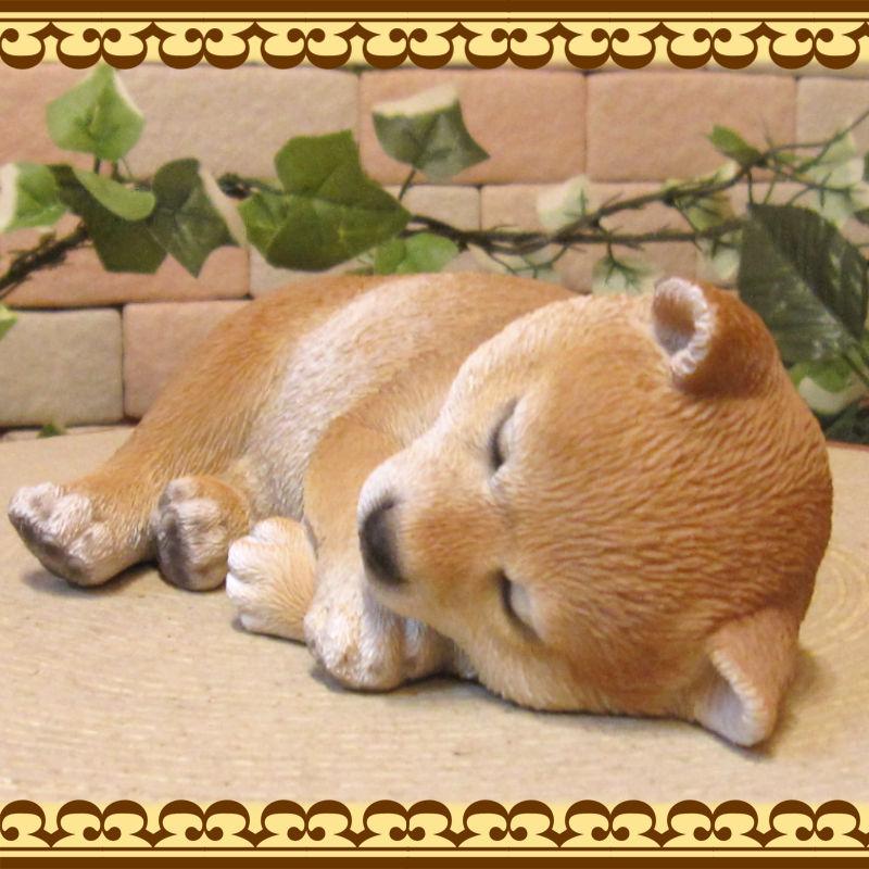リアルな犬の置物 柴犬 子いぬ お昼寝中 Bタイプ ガーデン 装飾 オブジェ オーナメント ベランダアート 日本犬 しばいぬ イヌオブジェ フィギュア