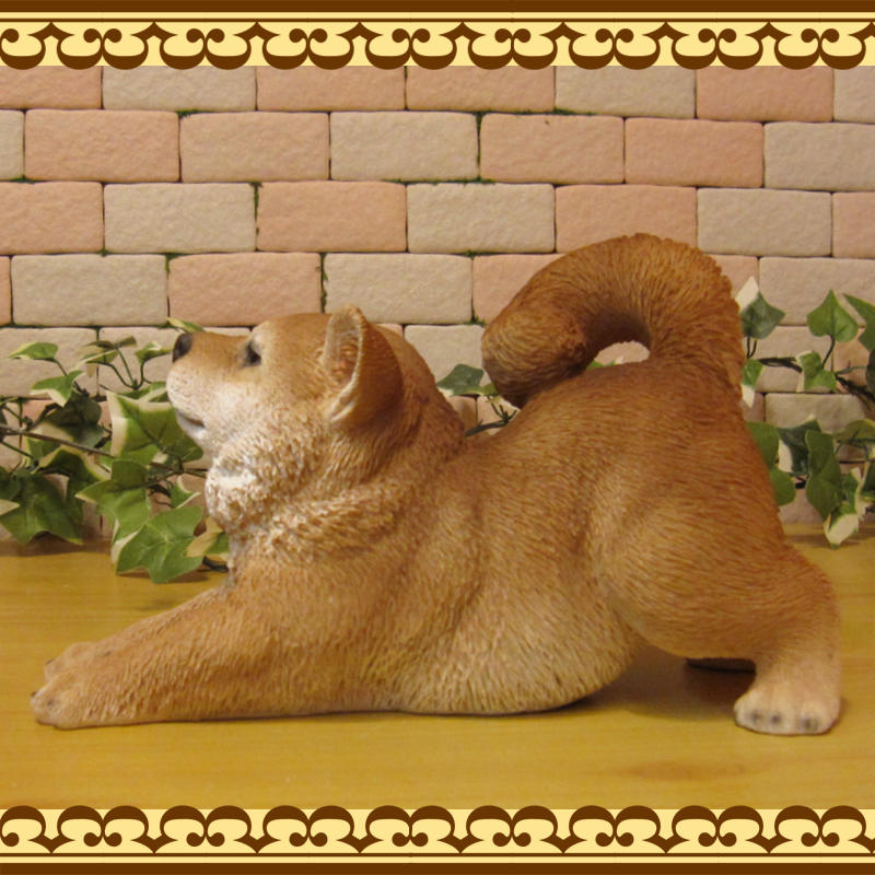 犬の置物 柴犬 リアルないぬの置物 のびのび 柴 しばいぬのフィギア シバケン◇お部屋のインテリアにお庭のオーナメントとしても♪
