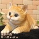 猫の置物 くつろぎベビーキャット チャトラ ねこオブジェ レジン製 ネコフィギュア インテリア ガーデニング素材
