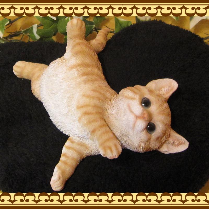 猫の置物 ごろごろベビーキャット チャトラ ねこオブジェ レジン製 ネコフィギュア インテリア ガーデニング素材