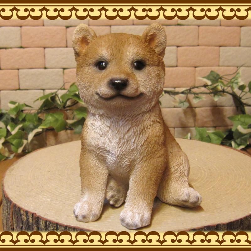 犬の置物 リアルなイヌの置物 柴犬 子いぬ お座り Aタイプ
