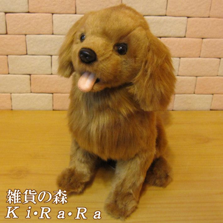 ゴールデンレトリバーの置物 リアルな犬のぬいぐるみ ドッグ オブジェ インテリア