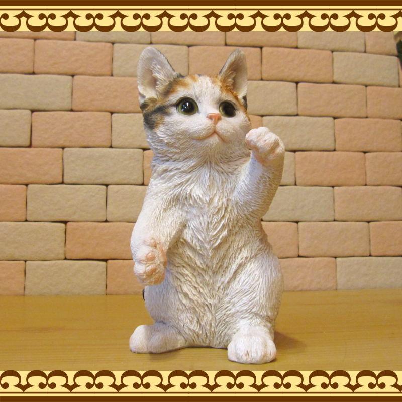 リアルなネコの親子の置物 アフェクシオン・キャット ミケ ねこのフィギュア 猫オブジェ◇お部屋のインテリアにお庭のオーナメントとしても♪