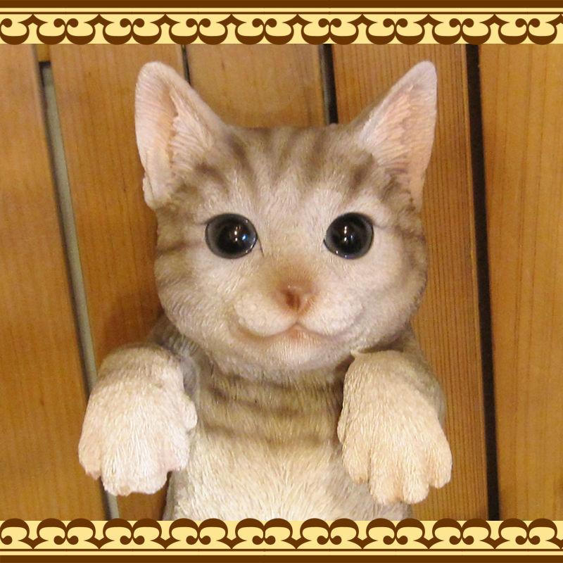 リアルなネコの置物 ぶらさがりキャット ブラウン ねこのフィギュア 猫オブジェ◇お部屋のインテリアにお庭のオーナメントとしても♪