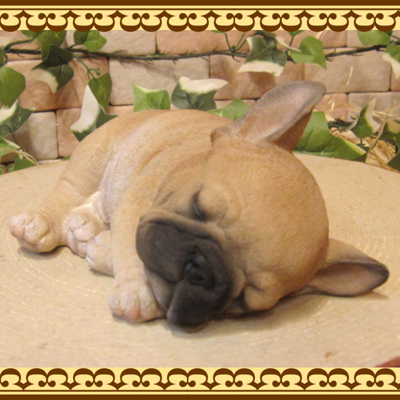 リアルな犬の置物 フレンチブルドッグ 子いぬ お昼寝中 Bタイプ ◇お部屋のインテリアにお庭のオーナメントとしても♪◇イヌオブジェ フィギュア ガーデニング 玄関先