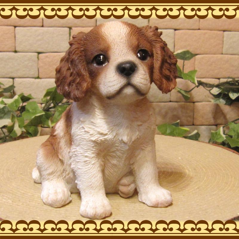 ◇お部屋のインテリアにお庭のオーナメントとしても♪ リアルな犬の置物 キャバリア 子いぬのフィギア お座り キャバリア・キング・チャールズ・スパニエル